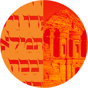 Hebrew Studies for Experts - Rosen School of Hebrew